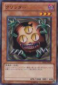 Sangan-BE02-JP-SR