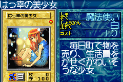 File:TheUnhappyMaiden-GB8-JP-VG.png