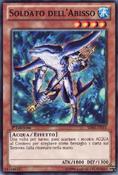 AbyssSoldier-SDRE-IT-C-1E