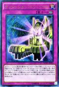 DimensionSphinx-MVP1-JP-KCUR