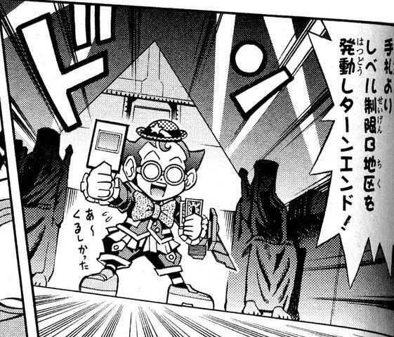 File:LevelLimitAreaB-JP-Manga-DZ-NC.jpg