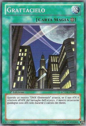 File:Skyscraper-LCGX-IT-C-1E.jpg