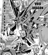 VoidOgreDragon-EN-Manga-5D-NC