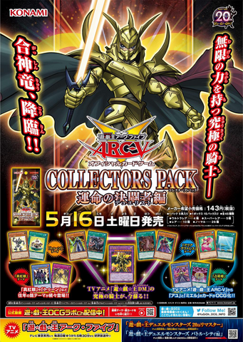 File:CPD1-Poster-JP.png