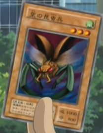 File:InsectSoldiersoftheSky-JP-Anime-DM.png