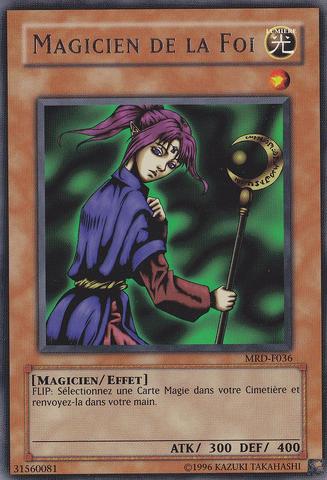 File:MagicianofFaith-MRD-FR-R-UE.png