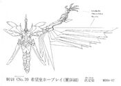 NumberC39UtopiaRay-JP-Anime-ZX-ConceptArt-2
