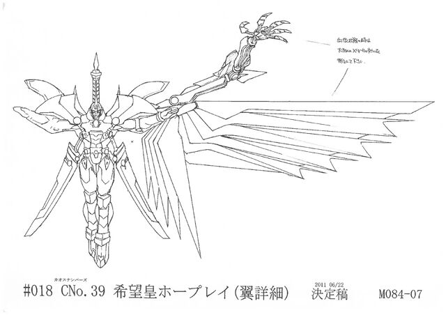 File:NumberC39UtopiaRay-JP-Anime-ZX-ConceptArt-2.jpg