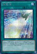 ShiningHopeRoad-PP18-JP-ScR