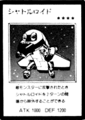 Shuttleroid-JP-Manga-GX