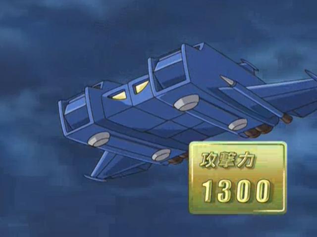 File:WWingCatapult-JP-Anime-GX-NC.png