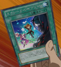 XyzReception-JP-Anime-ZX