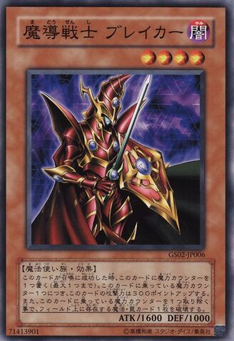 File:BreakertheMagicalWarrior-GS02-JP-C.jpg
