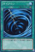 MysticalSpaceTyphoon-DS13-JP-C