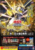 SR02-Poster-JP