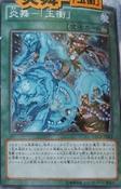 FireFormationGyokkou-LTGY-JP-OP