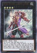 ShadowoftheSixSamuraiShien-EXP5-KR-UR-1E