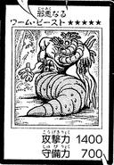 TheWickedWormBeast-JP-Manga-DM
