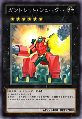 File:GauntletLauncher-JP-Anime-ZX.png