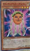 GimmickPuppetEggHead-CPZ1-JP-OP
