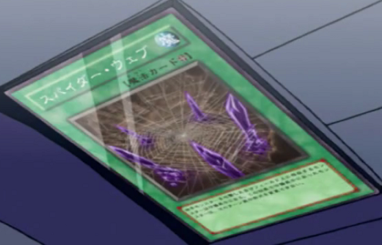 File:SpiderWeb-JP-Anime-5D.png