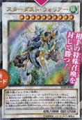 StardustWarrior-SD28-JP-OP