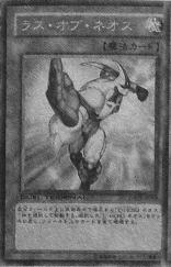 WrathofNeos-JP-Manga-DZ