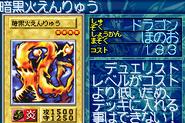DarkfireDragon-GB8-JP-VG