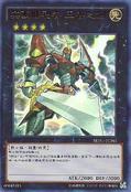 HeroicChampionExcalibur-REDU-TC-UR