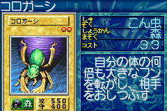 File:Korogashi-GB8-JP-VG.png