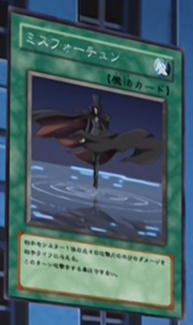 File:Misfortune-JP-Anime-GX.png