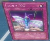 SkyA3-JP-Anime-5D
