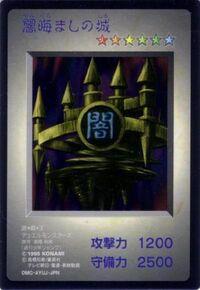 CastleofDarkIllusions-G1-JP-HFR