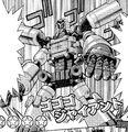 GogogoGiant-JP-Manga-DZ-NC.jpg