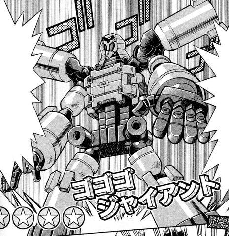 File:GogogoGiant-JP-Manga-DZ-NC.jpg