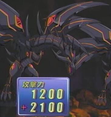 File:HalfToken-JP-Anime-GX-NC.png