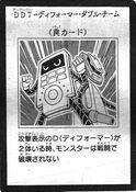 MDTMorphtronicDoubleTeam-JP-Manga-5D