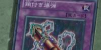 Blast with Chain (anime)