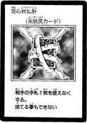 BriarPinSeal-JP-Manga-5D