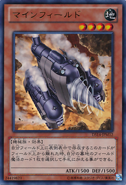 Minefieldriller-DS14-JP-UR