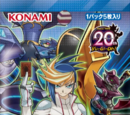 Booster SP: Highspeed Riders