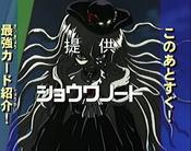 AliceinDespairland-JP-Anime-GX-NC