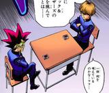 Dark Yugi and Seto Kaiba's school Duel