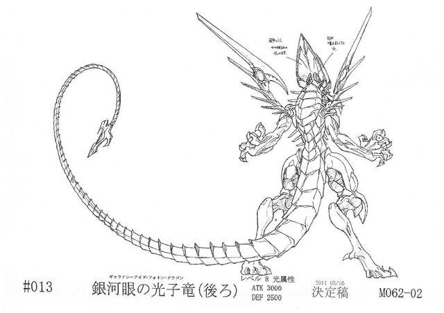 File:GalaxyEyesPhotonDragon-JP-Anime-ZX-ConceptArt-2.jpg