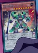 SuperheavySamuraiGeneralJade-JP-Anime-AV