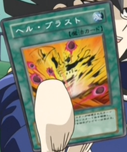 File:ChthonianBlast-JP-Anime-GX.png