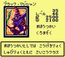 D.Magician (DM2)