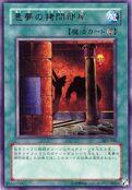 DarkRoomofNightmare-301-JP-R