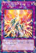 IcarusAttack-SPTR-JP-NPR