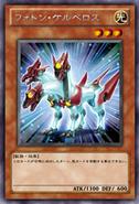 PhotonCerberus-JP-Anime-ZX
